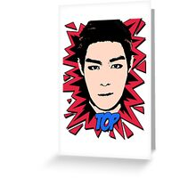 Big bang Top Greeting Card