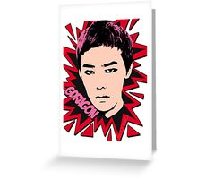 Big bang Gdragon Greeting Card