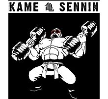 Master Roshi the Turtle Hermit (Kame Sennin) Photographic Print