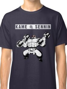 Master Roshi the Turtle Hermit (Kame Sennin) Classic T-Shirt