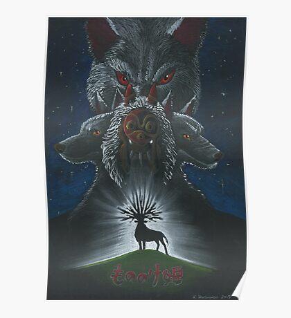 Mononoke hime poster#3 San, Moro and her wolves Poster