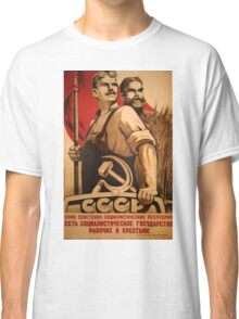 Workers CCCP Vintage Print Classic T-Shirt