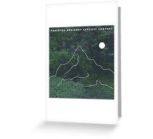 ukrainian landscape - green oak park Greeting Card