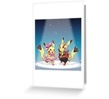 Cute and Cool Greeting Card