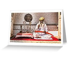 Opium Man - India Greeting Card