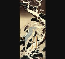 'Two Cranes on a Pine Covered with Snow' by Katsushika Hokusai (Reproduction) Unisex T-Shirt