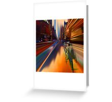 Late for work! Greeting Card