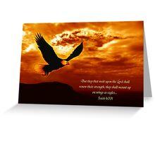 Isaiah 40:31 Greeting Card