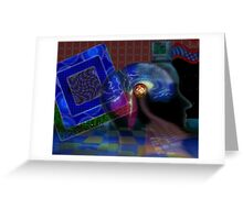 Cyberspace_2 Greeting Card