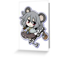The tiny and clever Nazrin Greeting Card