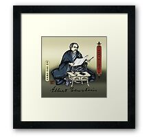 Samurai Albert Einstein Framed Print