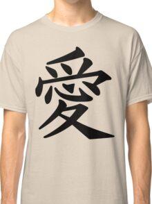 Love Japanese Kanji T-shirt Classic T-Shirt