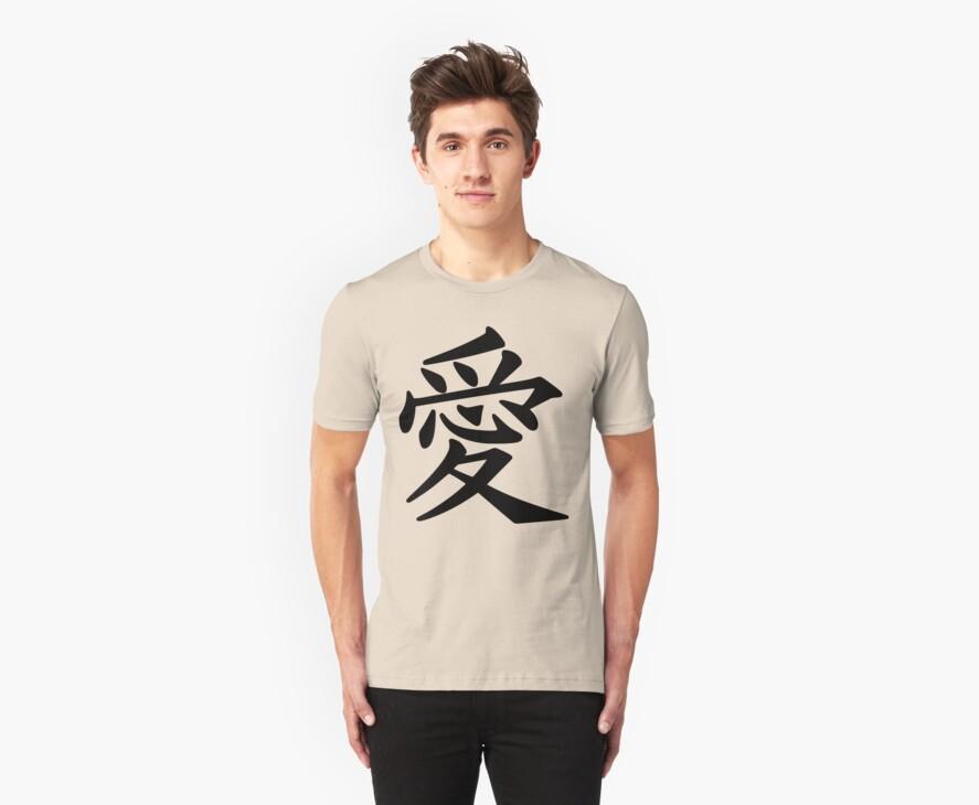 Love Japanese Kanji T-shirt by kanjitee