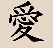 Love Japanese Kanji T-shirt Unisex T-Shirt
