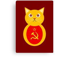 Commie cat Canvas Print