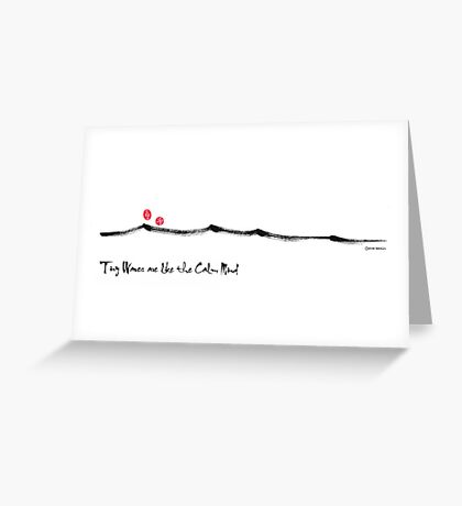 Tiny Waves Greeting Card
