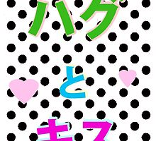 Hugs And Kisses Japan font design by charisb123