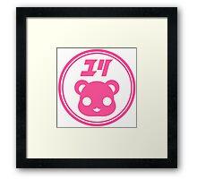 Yuri Kuma Arashi Framed Print