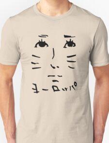 K-On! The Movie Unisex T-Shirt