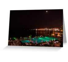Marina       Cascais          Portugal Greeting Card
