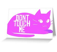 Don't Touch Me [Purple] Greeting Card