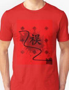 Random Red T-Shirt