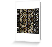 African Tribal Pattern No. 14 Greeting Card