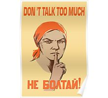 DO NOT TALK TOO MUCH Poster