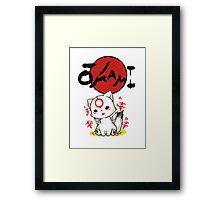 Chibiterasu Vers. 2 Framed Print