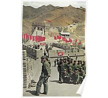 Greatwall Army Poster