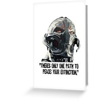 Ultron - Avengers: Age of Ultron Greeting Card