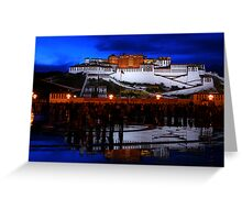 Potala Reflection at Night Greeting Card