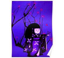 Sakado Blossom Poster