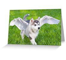 Angel puppy Greeting Card