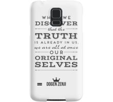 The Truth is Already Within Us Samsung Galaxy Case/Skin
