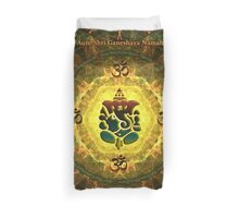 Ganesha - Success, Victory, Prosperity, Knowledge and Illumination Duvet Cover