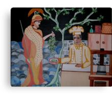 Athena's Gift Canvas Print
