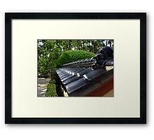 Zen Wall Framed Print
