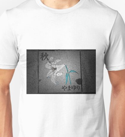 Autumn in Japan:  Artistic Sidewalks Unisex T-Shirt