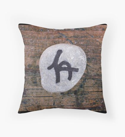 Opposites - Daily Tao Throw Pillow