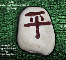 Chinese character Images on stones  by JenLand