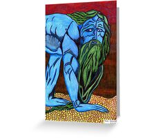 205 - VARIATION ON WILLIAM BLAKE'S NEBUCHADNEZZAR - DAVE EDWARDS - COLOURED PENCILS - 2008 Greeting Card