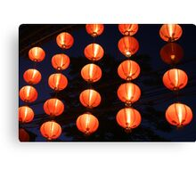 red chinese lights Canvas Print