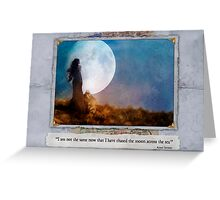 The Dream Traveler - May card Greeting Card