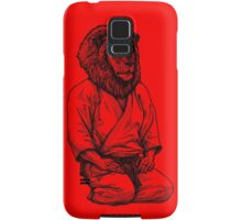 Martial Arts - Way of Life #6 Samsung Galaxy Case/Skin