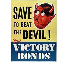 WW2 propaganda print - vintage reproduction propaganda poster - Hitler / Nazi  Photographic Print