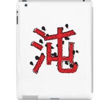 Chaos Kanji iPad Case/Skin