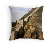 Huang Hua Cheng Throw Pillow