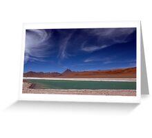 Swirling Chilean Skies Greeting Card
