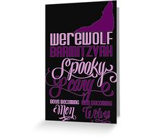 Werewolf Barmitzvah Greeting Card
